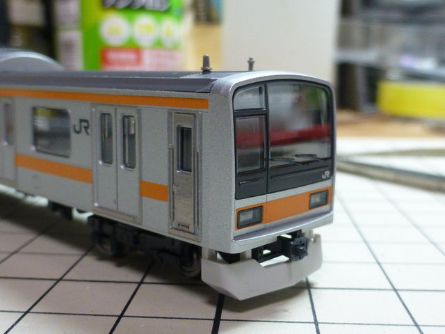 Tomix JR 209-1000 Series (Chuo Line)