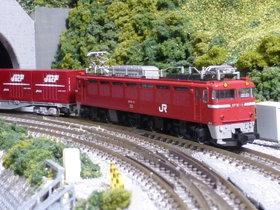 Tomix EF81-15