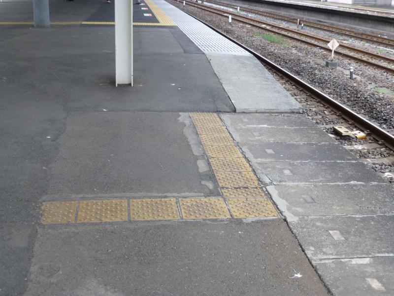 omiya-station-platform.jpg